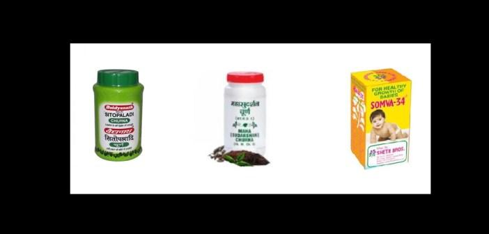 Herbal medicines for kids
