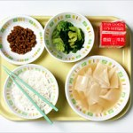 What's In Our Lunch: A Global View of Lunch from National Geographic