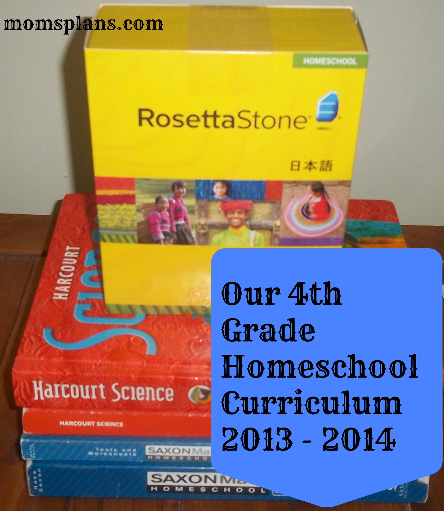 Our 4th Grade Homeschool Curriculum