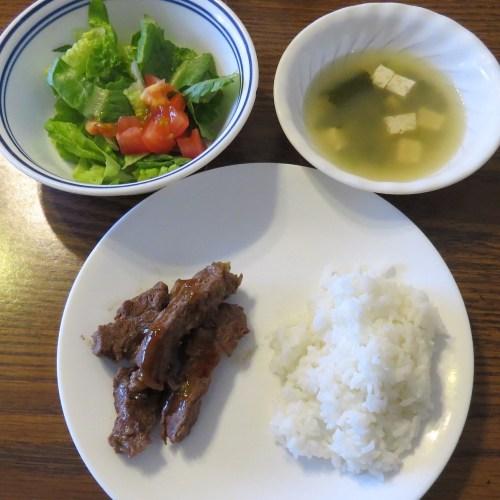 Meal Prep & Menu Plan for August 24 2020