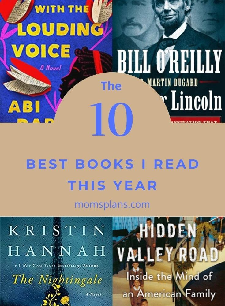 The 10 Best Books I Read This Year
