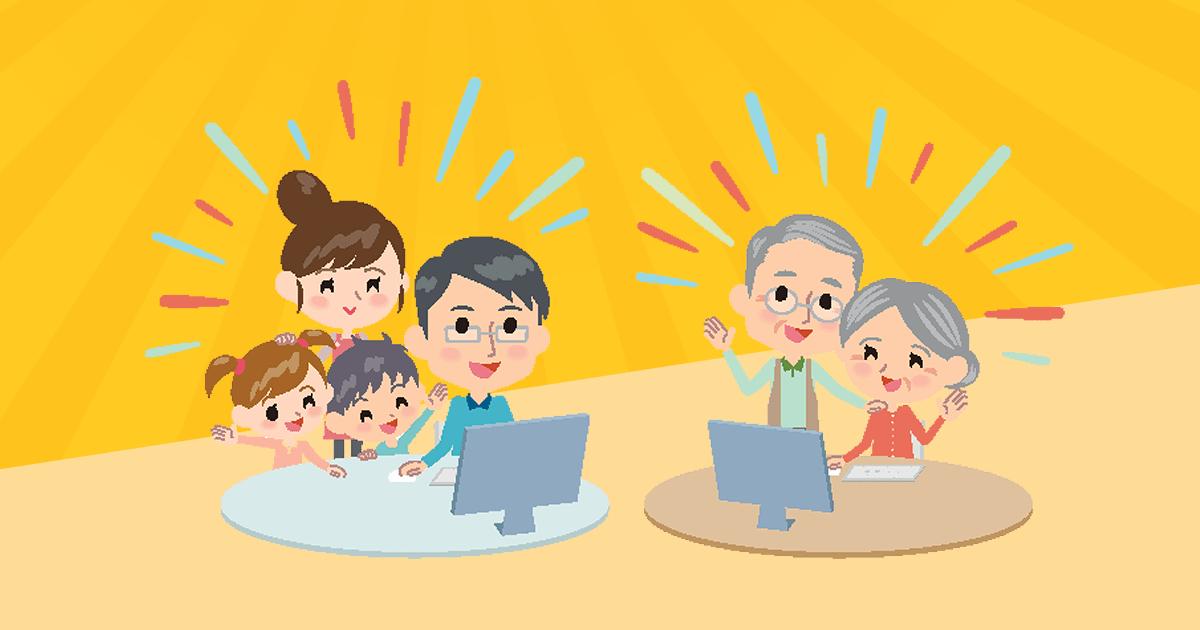 Ecrans et famille