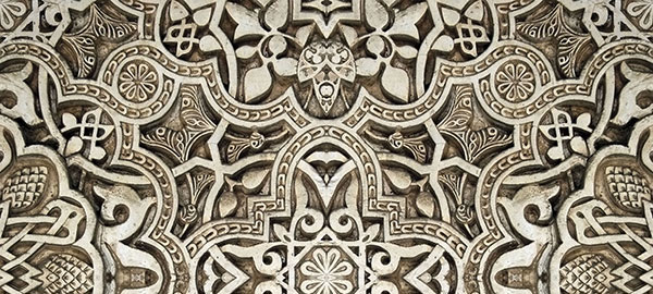 Papier Peint Oriental Vente Frise Amp Papier Peint Marocain