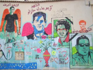 Painting of the Martyrs at AUC, Port Said. Copyright suzeeinthecity.wordpress.com.