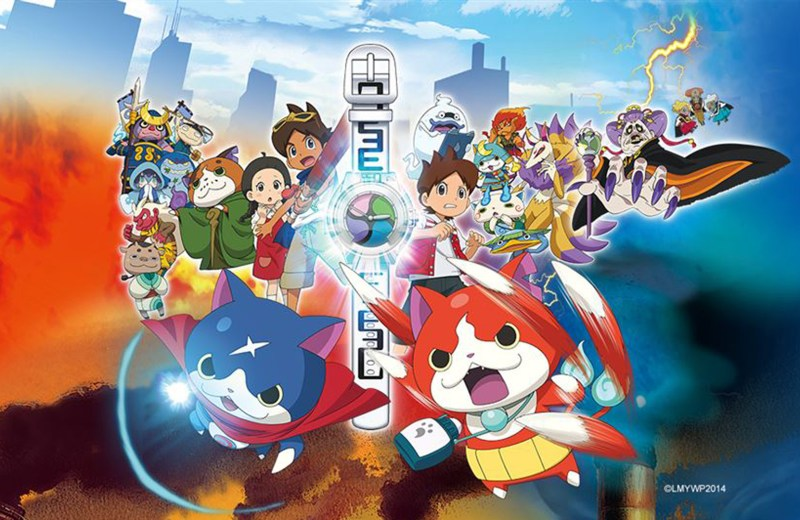 Yo-kai Watch: The Movie Australia