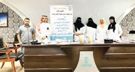فريق طبي في وزارة النقل بالمدينة