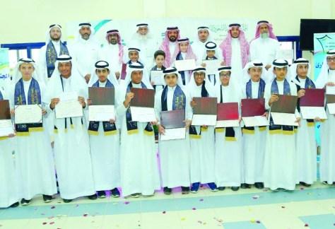250 من طلاب مكة في البرنامج القرائي