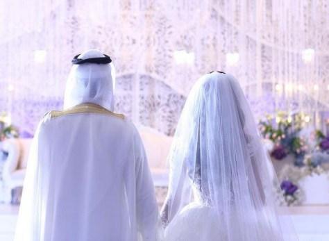 الزواج الحلال