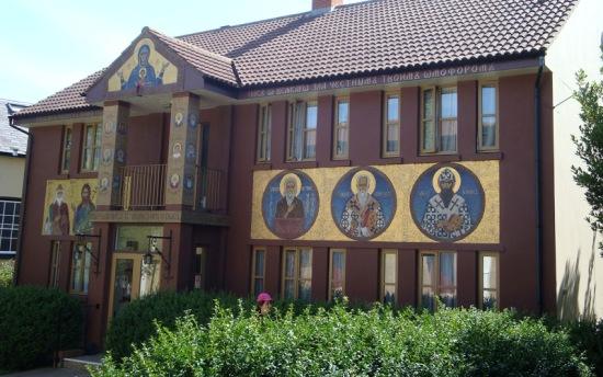 Αποτέλεσμα εικόνας για λαικος μοναστηρι