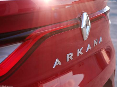 Renault Arkana Concept male arrière