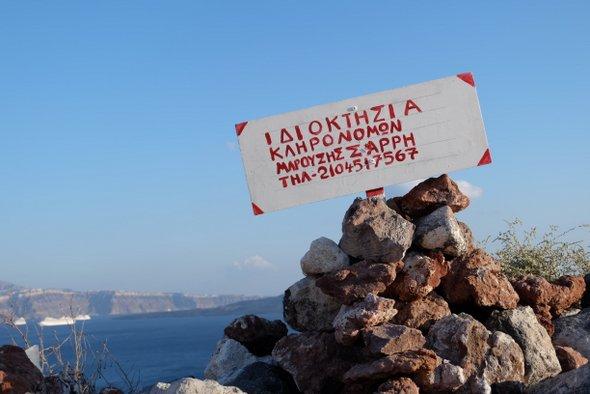 santorin-oia-grec