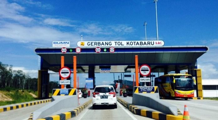 Gerbang Tol Kotabari, Tol Trans Sumatera, Tol Bakauheni Terbanggi Besar