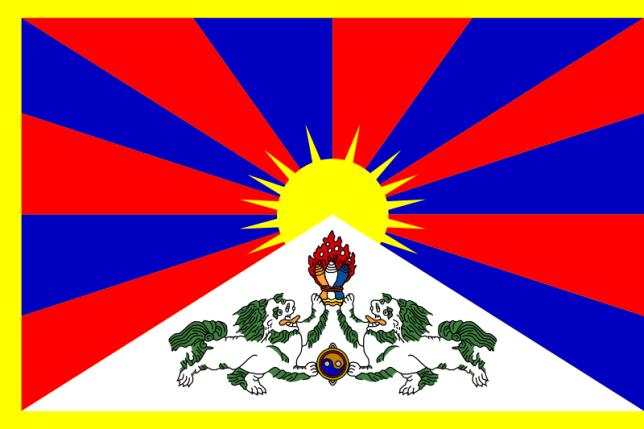 assurance-tibet