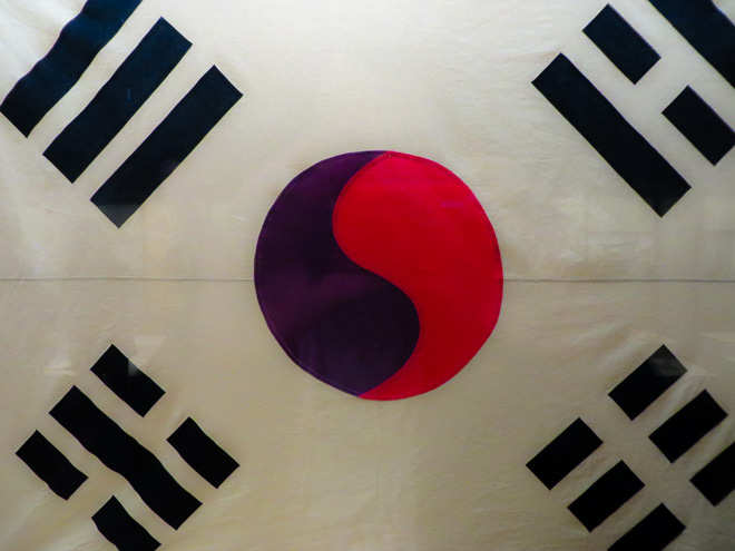 The South Korean flag