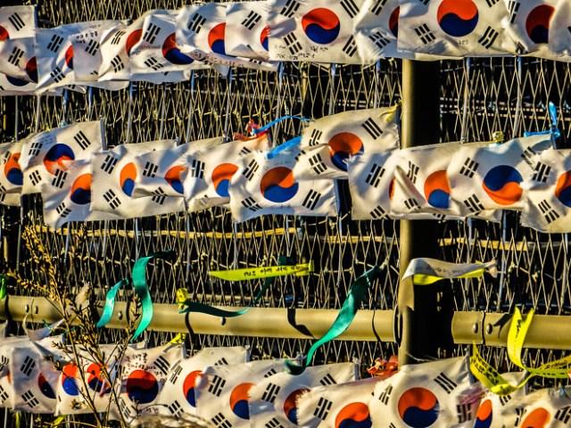Viagem Coreia do Sul