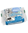 Mon shampoing solide anti pelliculaire argile blanche Secrets De Provence