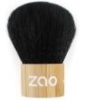 Pinceau Bambou Zao