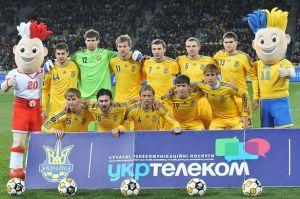 Equipe-Ukraine