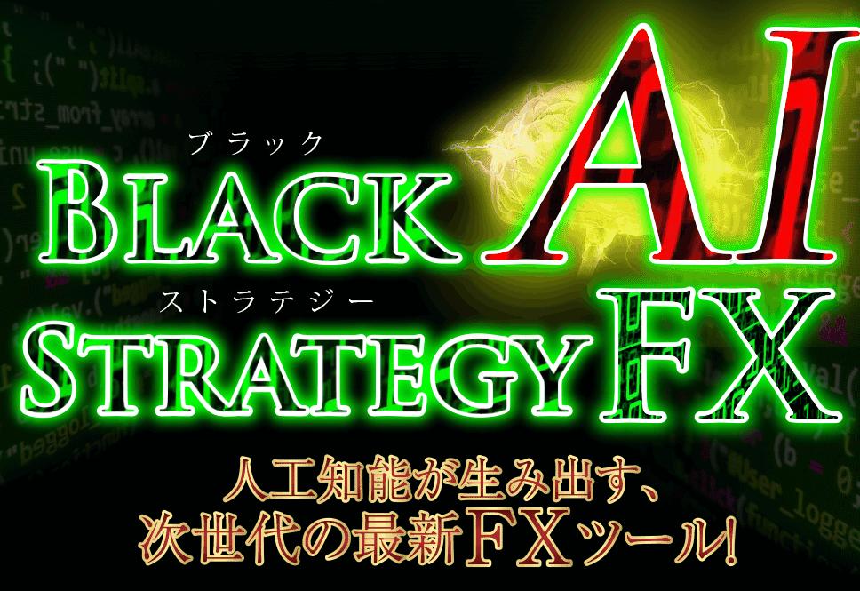 Black AI Strategy FX