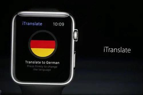New Apple Watch 2015