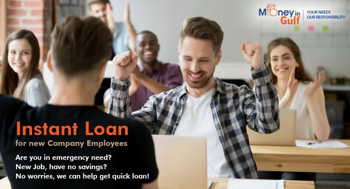 Banks And Personal Loans