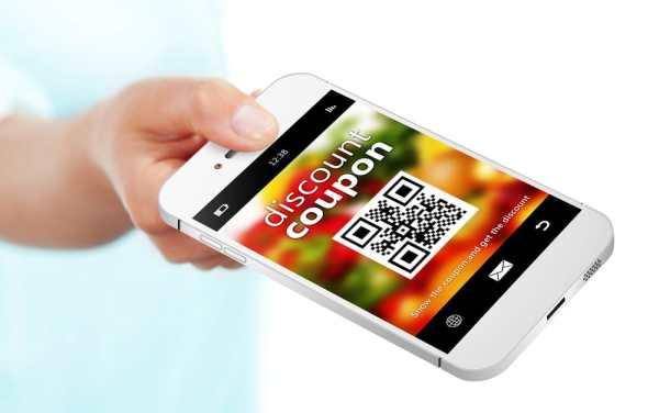 Voucher codes on phone
