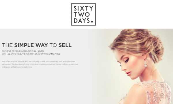 Sixty Two Days Banner