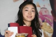Figure skater Kim Yuna, one of the richest sportswomen in the world