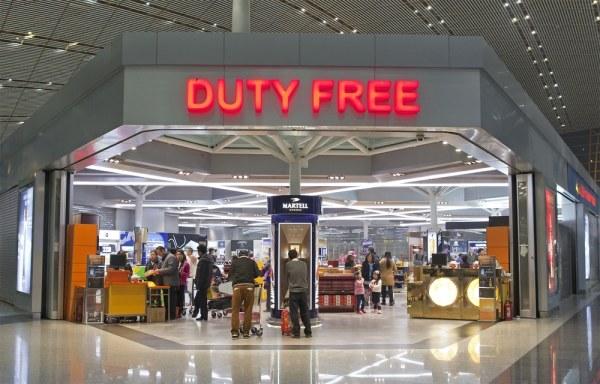 Duty free shop at airport