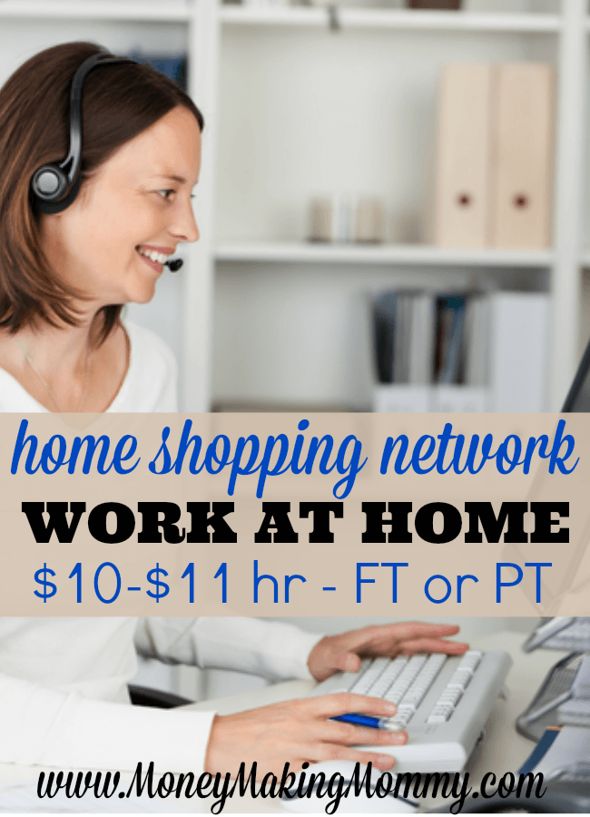HSN (Home Shopping Network) Jobs
