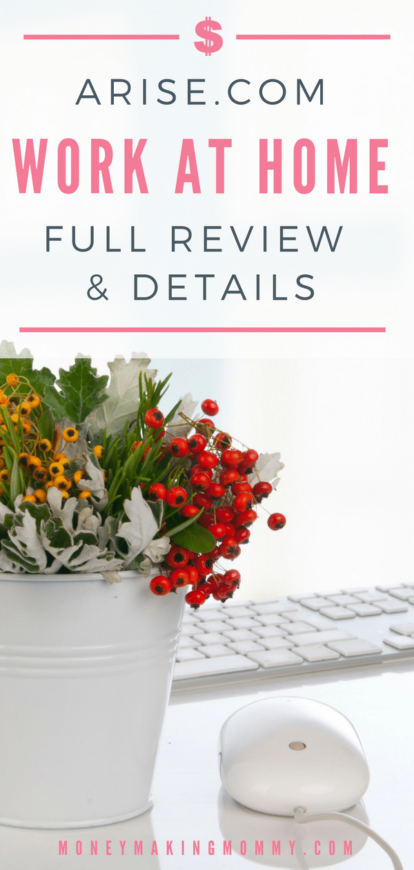 Is Arise work from home customer service a real option for your home-based career goals? Read this company review to get all your pre-application questions answered. - MoneyMakingMommy.com - https://www.moneymakingmommy.com/arise-work-at-home-full-review/ #workfromhome #workfromhomejobs