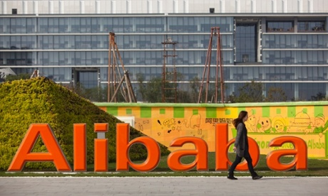 Why I Plan on Investing in Alibaba's IPO