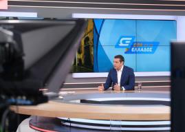 Τσιμούδια (ξανά) ο Τσίπρας για «Ρασπούτιν» και για τη διαπόμπευση πολιτικών του αντιπάλων