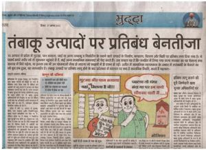 cartoon in news paper by monica gupta