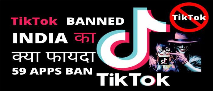 L'India cancella TikTok e altre 58 applicazioni cinesi