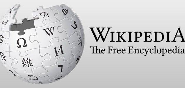 Wikipedia ha vent'anni