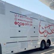 OB van di Bahrain Tv controllati da Lawo VSM con la console di produzione mc²