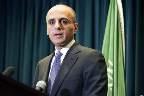 El ministro de Asuntos Exteriores saudí, Adel Al Jubeir