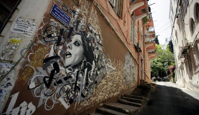 Grafiti de Fairuz