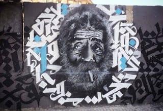 Grafiti de Alí Abdallah