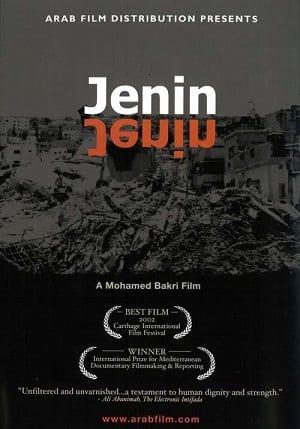"""Jenin, Jenin"" (2003) de Muhammad Bakri."