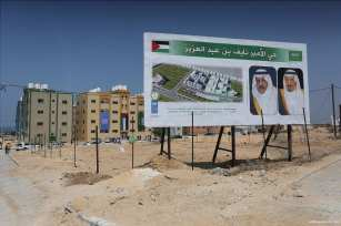 Victims-of-2014-war-on-Gaza-receive-56-housing-units-01