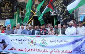 protest-as-part-of-the-47th-anniversary-of-the-arson-attack-on-the-Al-Aqsa-Mosque-01