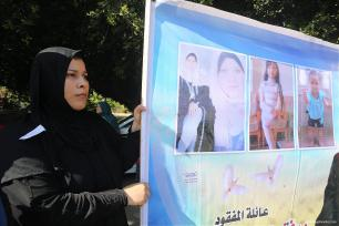 Families-of-Palestinians-missing-at-sea-protest-demand-answers-7