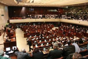 2010_2_1-Knesset-session-israel (1)