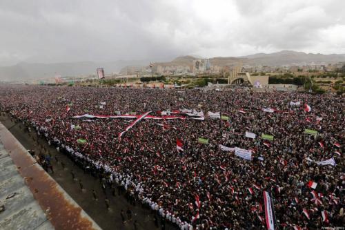 Recordando la revolución del 21 de septiembre en Yemen