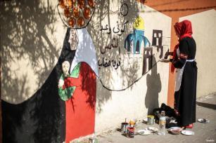 GAZA, PALESTINA: Cuando el arte es resistencia.