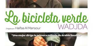 ¿Has visto Wadjda (La bicicleta verde)?