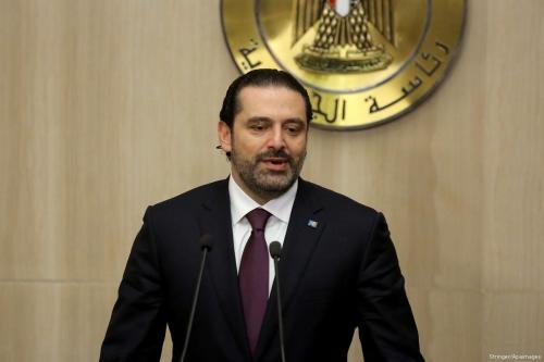El primer ministro del Líbano señala sus reservas sobre las…