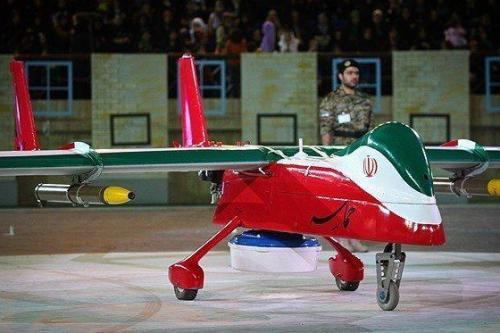Irán niega que Estados Unidos haya derribado su avión no…